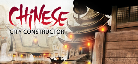 Chinese City Constructor PC Game Free Download for Mac