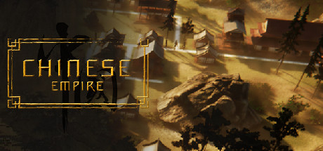 Chinese Empire PC Game Free Download for Mac