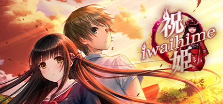Iwaihime PC Game Free Download for Mac