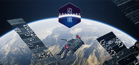 Boundary PC Game Free Download for Mac