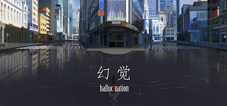 Hallucination PC Game Free Download for Mac